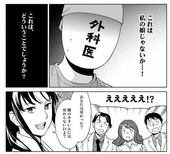 ☆ホモが気になった画像を貼るスレ☆ Part.33 [無断転載禁止]©bbspink.com->画像>406枚