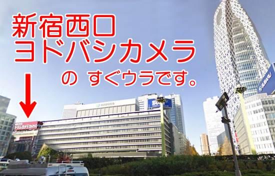 ゆう メンタル クリニック 新宿